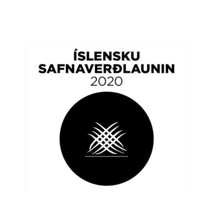 The Icelandic Museum Prize