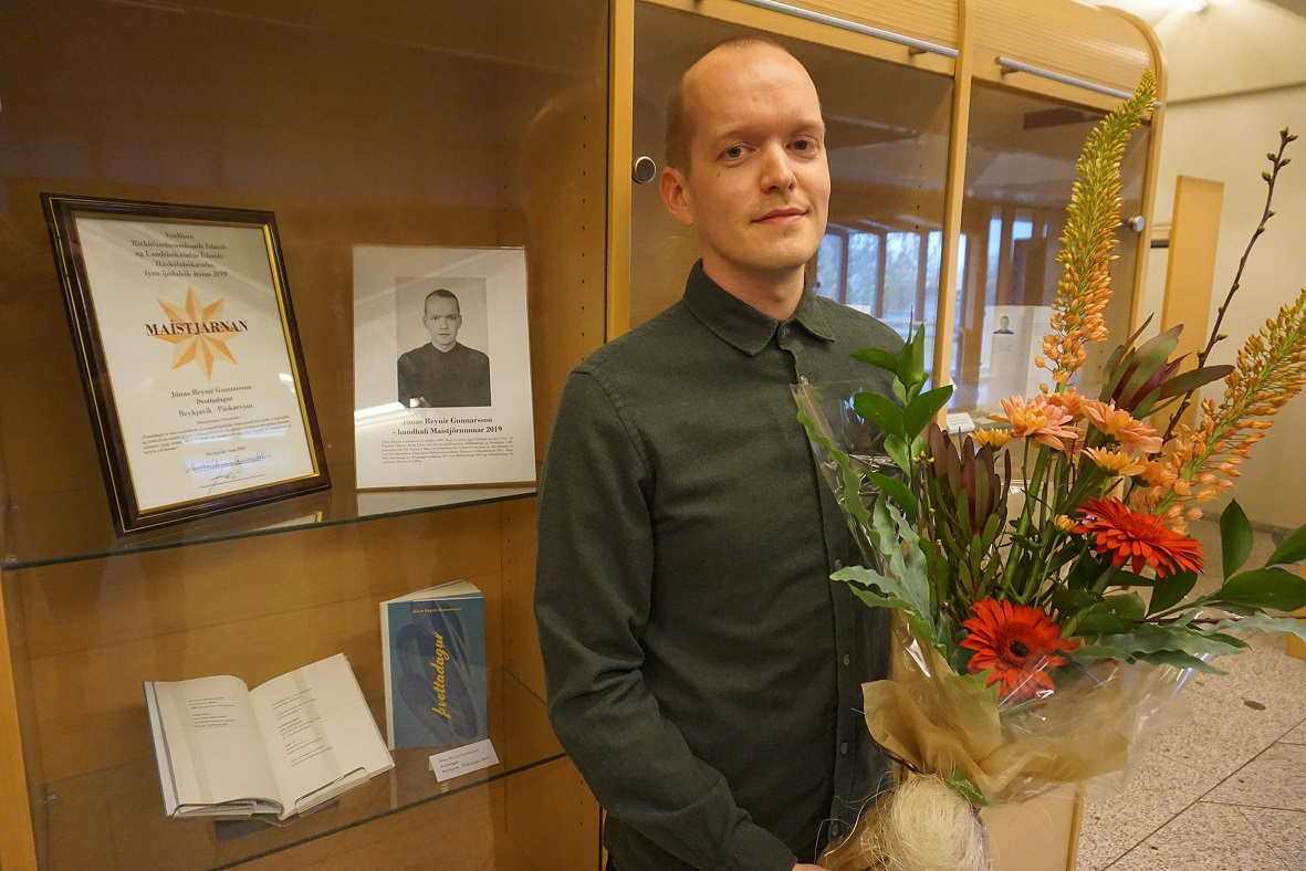 The May Star Poetry Prize awarded